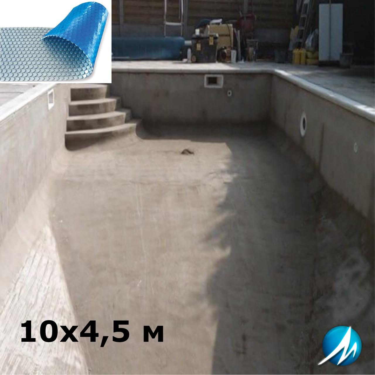 Солярное накрытие для бетонного бассейна 10х4,5 м
