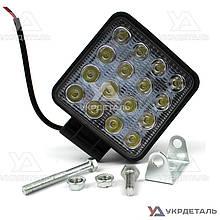 Светодиодная фара LED (ЛЕД) квадратная 48W, 16 ламп, широкий луч 10/30V 6000K | VTR