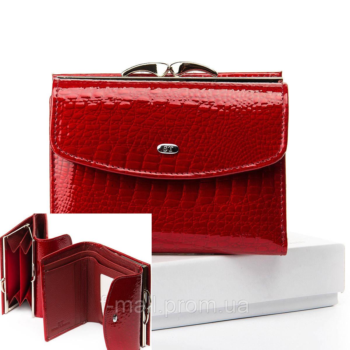 Кошелёк женский кожаный лаковый портмоне Sergio Torretti. (07-118)