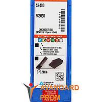 Пластина KORLOY SP-400 PC9030