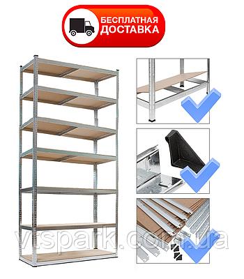 Стеллаж полочный 2700х900х450мм, 200кг, 7 полок с ДСП, стеллаж для магазина,склада,гаража,кладовки,архива