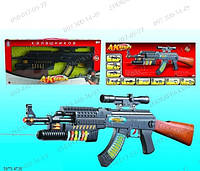 Детский Автомат на батарейках AK-50A Классные игрушки для сына Оригинальный подарок