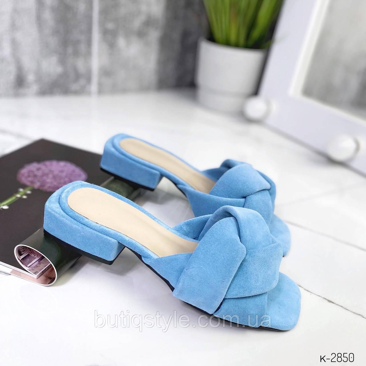 Женские голубые шлепки натуральная замша