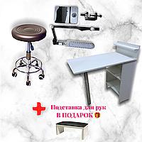 Набор  NAIL мастера 3в1: маниюрный стол + стул мастера + LED лампа