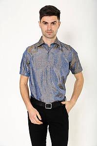 Рубашка Pas 888-2 цвет Серый
