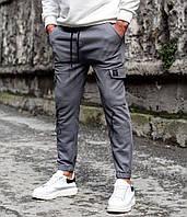 Мужские спортивные штаны-карго серые