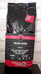 Кофе в зернах MoccaD'or  Tanzania Arabica 1000 гр
