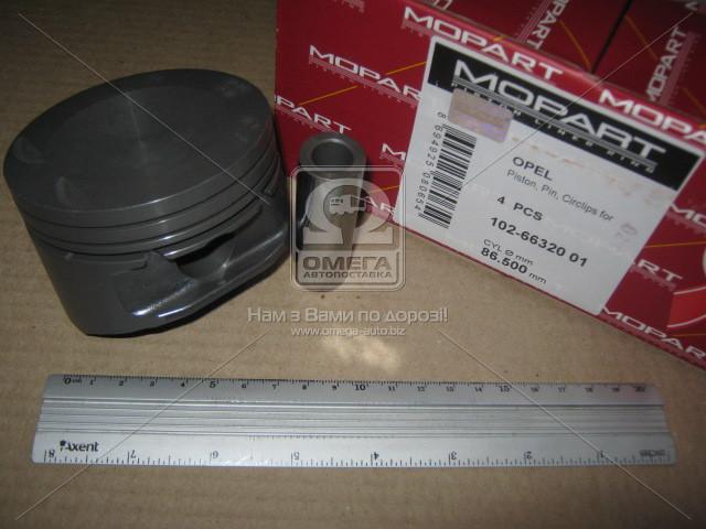 Поршень двигателя OPEL ASTRA 86,50 2,0 16V X20XEV (пр-во Mopart)