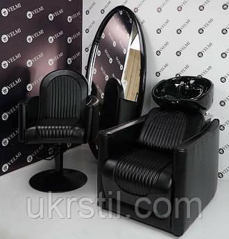 Комплект парикмахерской мебели Vincent Loft