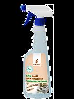 Эко-средство для чистки сантехники и кафеля Tortilla 0,5 л