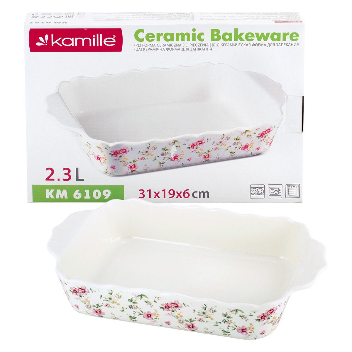 Форма керамічна Kamille для запікання 2.3 л KM-6109
