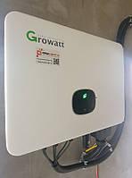 Сетевой инвертор Growatt 30000 TL3-X