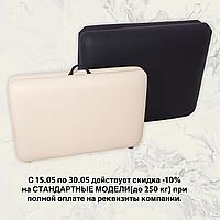 Дарим -10% скидки на Стандартные модели кушеток и массажных столов