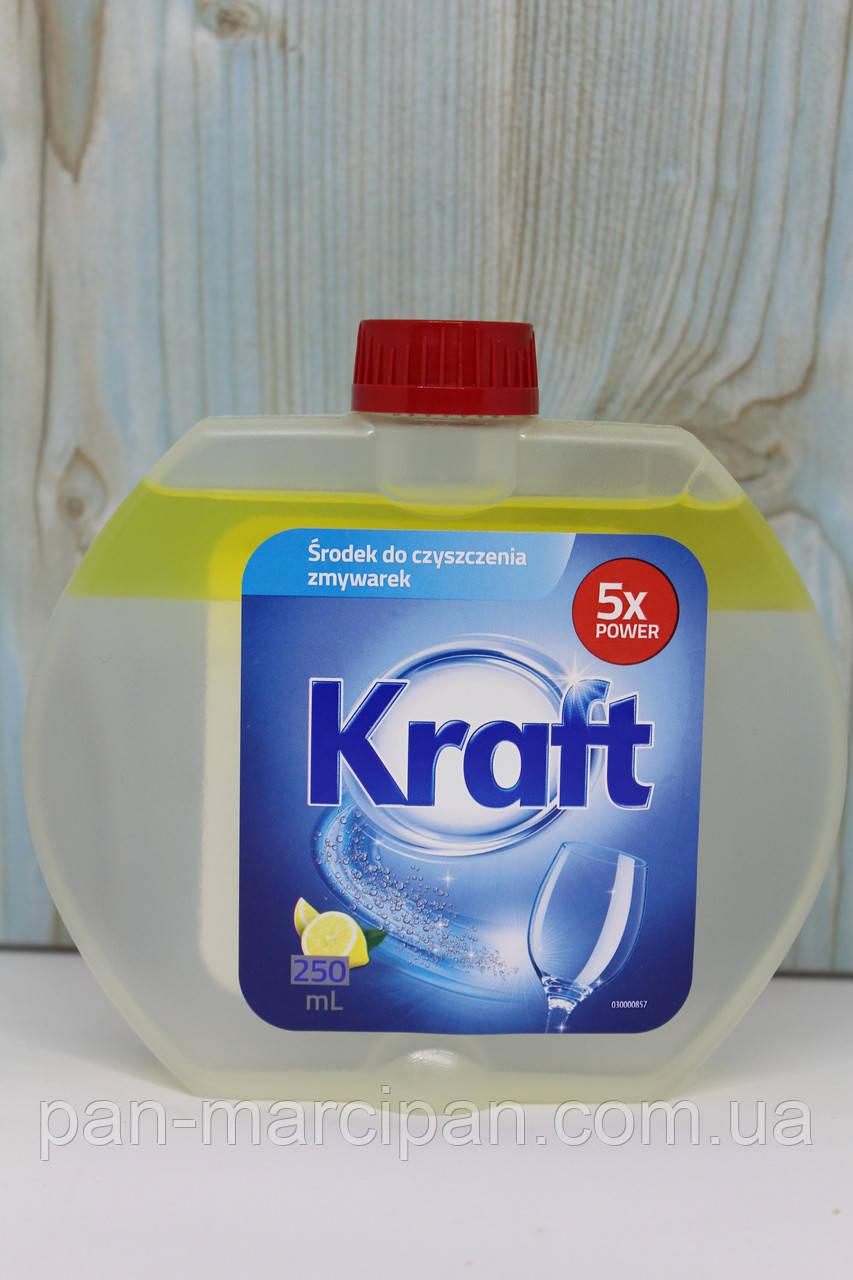 Засіб для чищення посудомийних машин Kraft 250 ml Польща