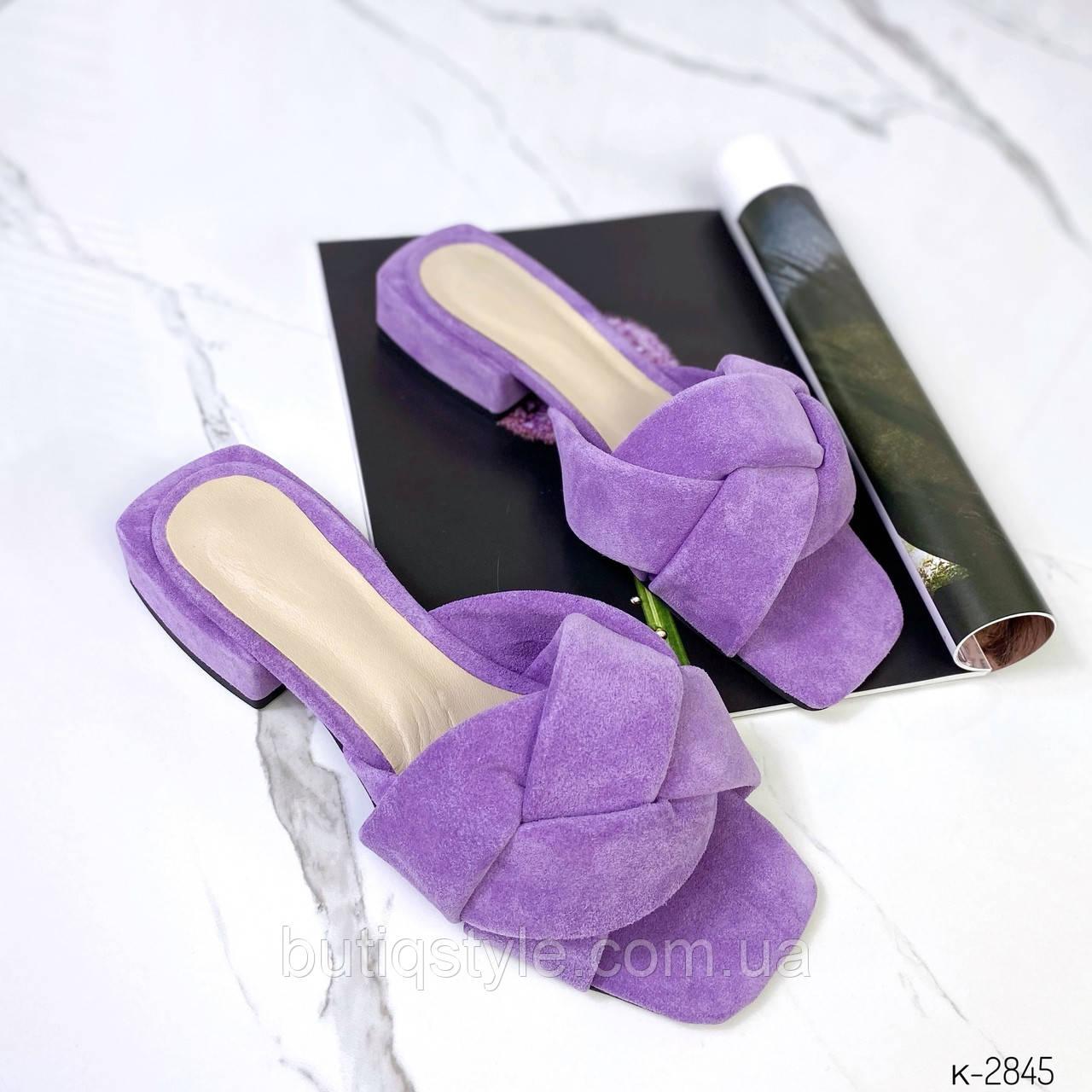 Женские фиолетовые шлепки натуральная замша