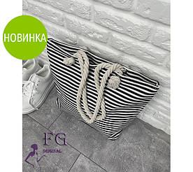 "Пляжная сумка женская ""Sunset"" #A/S"