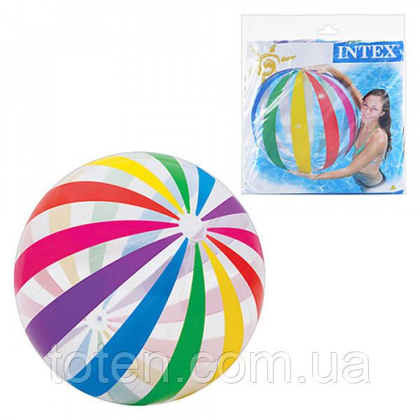 Мяч надувной пляжный Intex 107 см, рем комплект, в кульке, 25-24-2 см 59065