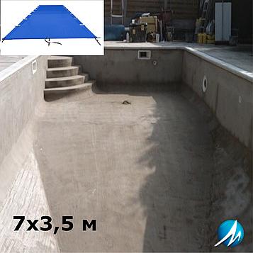 Поливиниловое накрытие для бетонного бассейна 7х3,5 м