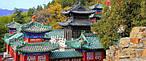 ГРУППОВОЙ ТУР в Японию: «Легенды и огни Токио - зимний сезон» на 8 дней/7 ночей, фото 3