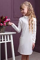 Платье для девочек Сабрина