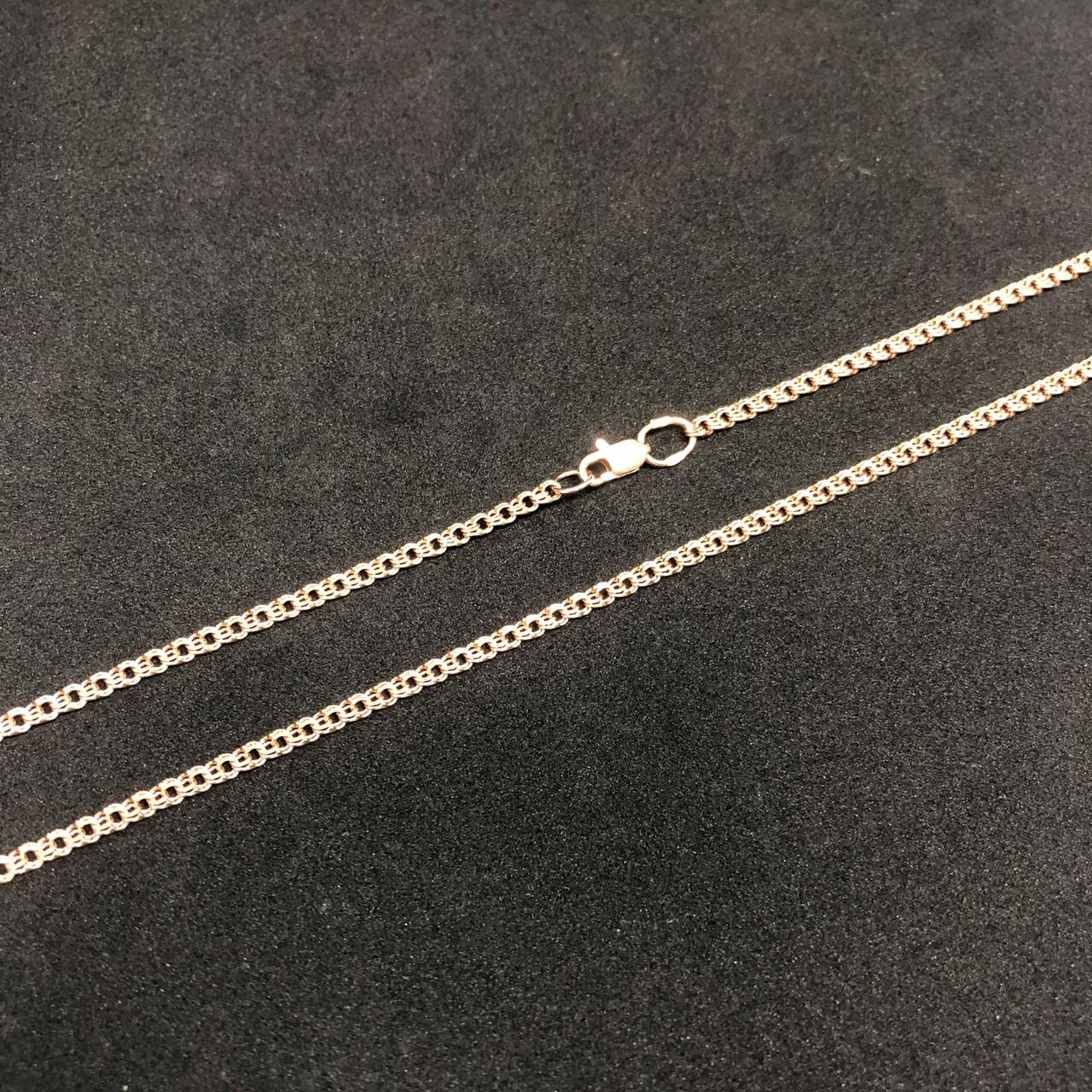 Золотая цепочка Б/У на шею 585 пробы, плетение бисмарк , вес 6,56 г