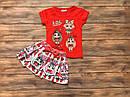 Детский летний костюм с юбкой Кукла Лол на 3-10 лет, фото 6