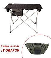 Стол Витан Чудо (6100)