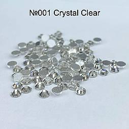 Стрази скляні Crystal Clear SS3 1440 штук
