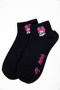 Носки женские 151R2647 цвет Черный