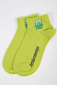 Шкарпетки жіночі 151R2647 колір Салатовий