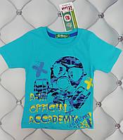 Футболка мальчику Accademy, р. 86-98-104