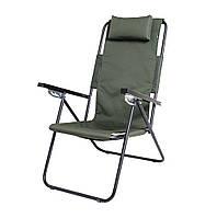 Кресло-шезлонг Витан Ясень d20 мм (зеленый меланж) (2110122)