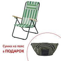 Кресло-шезлонг Витан Ясень (7133)
