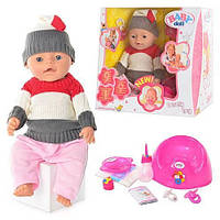 Кукла Baby born копия, 9 функций, 9 аксессуаров, пищалка, горшок, 2 соски, BB 8001 L KK