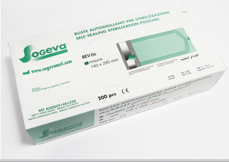 Стерилизационные пакеты Sogeva самоклеющие  190 х 330 мм 200 шт