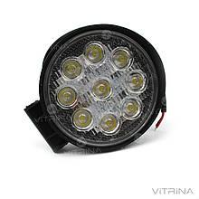 Светодиодная фара LED (ЛЕД) круглая 27W, 9 ламп, широкий луч 10/30V 6000K | VTR