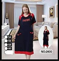 """Сукня жіноча, розмір 54-60""""FLOWER"""" недорого від прямого постачальника"""