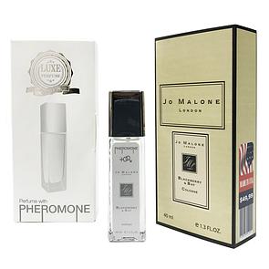 Pheromone Formula Jo Malone Blackberry & Bay женский 40 мл