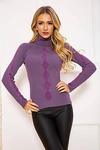 Водолазка женская 131R9037 цвет Фиолетовый