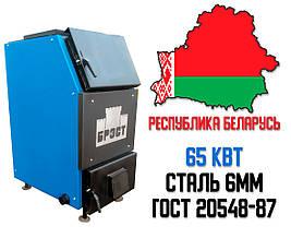 Белорусский котел шахтный Брест 65 кВт.(косая загрузка) Бесплатная доставка!, фото 2