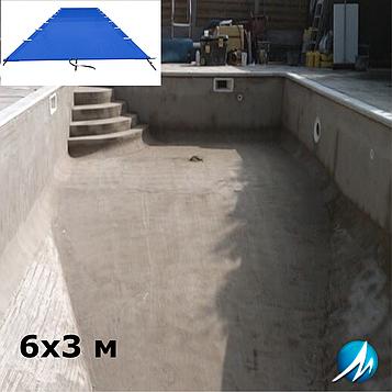 Поливиниловое накрытие для бетонного бассейна 6х3 м