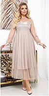 Платье вечернее батал NOBILITAS 50 - 54 пудра трикотаж с люрексом и сеточка (арт. 19075)