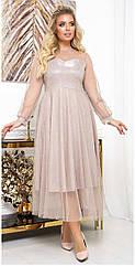 Сукня вечірня батал NOBILITAS 50 - 54 пудра трикотаж з люрексом і сіточка (арт. 19075)