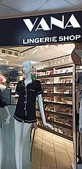 Піжама жіноча шовк армані у чорному кольорі. ТМ Lekol. S. M. L