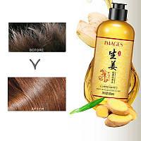 Шампунь для волос с экстрактом корня имбиря лекарственного Images Silky Delicate Gentle Care Shampoo, 300мл, фото 1