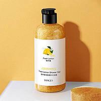 Скрабірующій гель для душу з лимоном IMAGES Fresh Lemon Shower Gel, 300мл