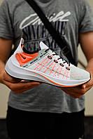Мужские кроссовки для бега по асфальту Nike EXP 14 Grey (Мужские кроссовки Найк для бега и тренажерного зала)