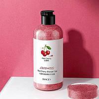 Скрабирующий гель для душа с вишней IMAGES Red Cherry Shower Gel, 300мл