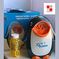 Генератор мильних бульбашок машина для мильних бульбашок 16 см