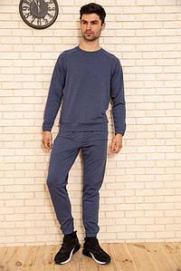 Спорт костюм мужской 102R175 цвет Джинс S